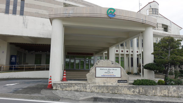 オキナワ インターナショナルスクール